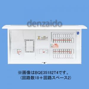 パナソニック 電気温水器・IH対応住宅分電盤 リミッタースペース付 出力電気方式単相3線 露出・半埋込両用形 回路数26+回路スペース2 75A 《コスモパネルコンパクト21》 BQE37262T4