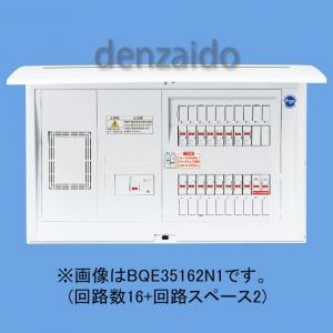 パナソニック 単相3線分岐配線用住宅分電盤 リミッタースペース付 回路数20+回路スペース2+単3分岐回路数1 《コスモパネルコンパクト21》 BQE36202N1