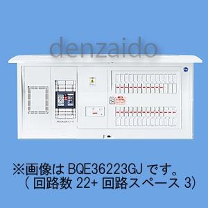 パナソニック 家庭用燃料電池システム/ガス発電・給湯暖冷房システム・太陽光発電システム対応住宅分電盤 露出・半埋込両用形 回路数14+回路スペース3 50A 《コスモパネルコンパクト21》 BQE35143GJ