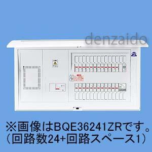 パナソニック 地震かみなりあんしんばん リミッタースペース付 出力電気方式単相3線 露出・半埋込両用形 回路数20+回路スペース1 60A 《コスモパネルコンパクト21》 BQE36201ZR