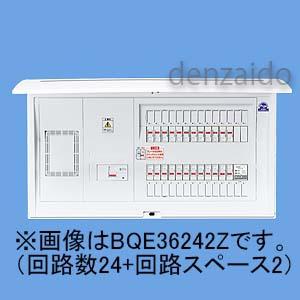パナソニック 地震あんしんばん リミッタースペース付 出力電気方式単相3線 露出・半埋込両用形 回路数20+回路スペース2 60A 《コスモパネルコンパクト21》 BQE36202Z