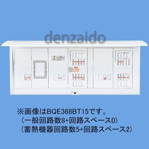 パナソニック 電気温水器・IH・蓄熱暖房器(主幹・分岐)対応分電盤 リミッタースペースなし 出力電気方式単相3線 露出・半埋込両用形 一般電灯回路18+2 蓄熱機器回路6+0 《コスモパネルコンパクト21》 BQE8618ET156