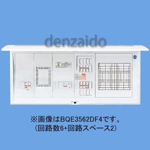 パナソニック 電気温水器・IH対応住宅分電盤 リミッタースペース・大形フリースペース付 出力電気方式単相3線 露出・半埋込両用形 回路数6+回路スペース2 《コスモパネルコンパクト21》 BQE3562DF4