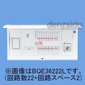 パナソニック あかりぷらすばん リミッタースペース付 出力電気方式単相3線 露出・半埋込両用形 回路数14+回路スペース2 60A 《コスモパネルコンパクト21》 BQE36142L