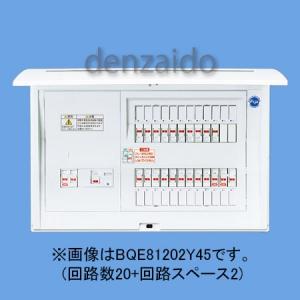 パナソニック 蓄熱暖房器・IH・エコキュート・電気温水器対応分電盤 分岐タイプ 回路数36+回路スペース2 電気温水器用ブレーカ容量40A 《コスモパネルコンパクト21》 BQE81362Y45
