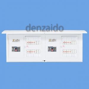 パナソニック 蓄熱暖房器2系統対応分電盤 リミッタースペースなし 出力電気方式単相2線 露出・半埋込両用形 系統1回路数8+回路スペース6 系統2 回路数8+回路スペース6 《コスモパネルコンパクト21》 BQE8151588