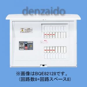 パナソニック 蓄熱暖房器(20Aタイプ)対応分電盤 リミッタースペースなし 出力電気方式単相2線 露出・半埋込両用形 回路数10+回路スペース6 150A 《コスモパネルコンパクト21》 BQE821510