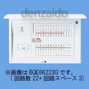 パナソニック 家庭用燃料電池システム/ガス発電・給湯暖冷房システム対応住宅分電盤 パナソニック 出力電気方式単相3線 露出 60A・半埋込両用形 回路数14+回路スペース3 60A BQE86143G 《コスモパネルコンパクト21》 BQE86143G, 御宅家本舗 OTAKICK:67ba4b70 --- ferraridentalclinic.com.lb