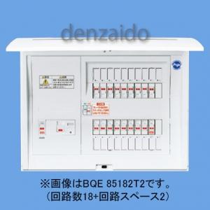 パナソニック エコキュート・IH対応住宅分電盤 リミッタースペースなし 出力電気方式単相3線 露出・半埋込両用形 回路数30+回路スペース2 60A 《コスモパネルコンパクト21》 BQE86302T2