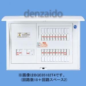 パナソニック 電気温水器・IH対応住宅分電盤 リミッタースペースなし 出力電気方式単相3線 露出・半埋込両用形 回路数26+回路スペース2 60A 《コスモパネルコンパクト21》 BQE86262T4