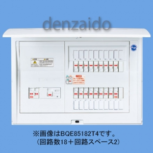 パナソニック 電気温水器・IH対応住宅分電盤 リミッタースペースなし 出力電気方式単相3線 露出・半埋込両用形 回路数20+回路スペース4 75A 《コスモパネルコンパクト21》 BQE87204T4