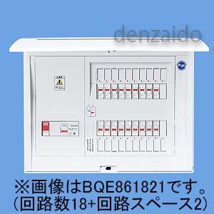 パナソニック 1次送り(100V)回路付住宅分電盤 リミッタースペースなし 露出・半埋込両用形 回路数14+回路スペース2 50A 《コスモパネルコンパクト21》 BQE851421