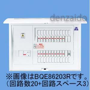パナソニック かみなりあんしんばん リミッタースペースなし 出力電気方式単相3線 露出・半埋込両用形 回路数24+回路スペース3 75A 《コスモパネルコンパクト21》 BQE87243R