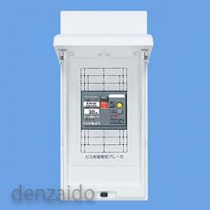 パナソニック ガス発電/燃料電池リニューアルボックス 引込開閉器用スペースなし BQCタイプ H325×W150×D110 BQC325G