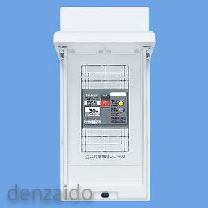 パナソニック BQCタイプ 太陽光発電リニューアルボックス 引込開閉器用スペースなし BQCタイプ H325×W150×D97 BQC825J H325×W150×D97 BQC825J, フクシマシ:cc5af22e --- sunward.msk.ru