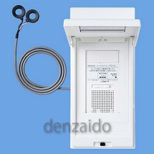 パナソニック 電気おしらせモニター パワナビ別置きタイプ 貫通型CTタイプ 露出・半埋込両用形 BQCタイプ BQC825P