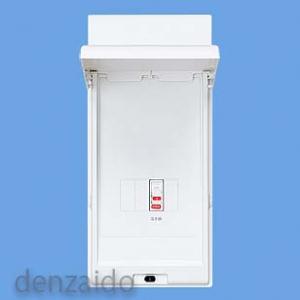 パナソニック オール電化リニューアルボックス 電気温水器40A 200V 単相2線式 BQCタイプ H325×W150×D97 BQC825T4