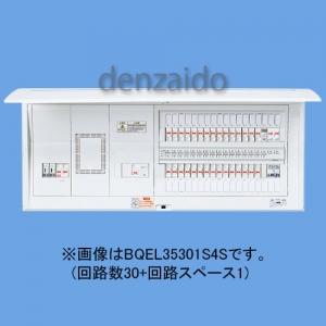 パナソニック ECOマネシステム専用住宅分電盤 太陽光発電システム・エコキュート・電気温水器・IH対応 リミッタースペース付 出力電気方式単相3線 露出・半埋込両用形 エコキュート・電気温水器用ブレーカ容量30A 回路数22+1 《コスモパネルコンパクト21》 BQEL35221S3S