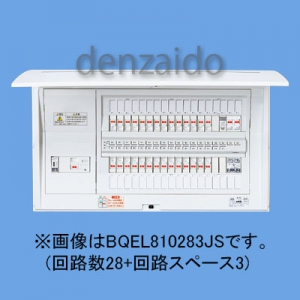 パナソニック ECOマネシステム専用住宅分電盤 100A BQEL810283JS 太陽光発電システム対応 リミッタースペースなし 出力電気方式単相3線 露出・半埋込両用形 パナソニック 回路数28+回路スペース3 100A 《コスモパネルコンパクト21》 BQEL810283JS, 桃生町:6c529a92 --- officewill.xsrv.jp