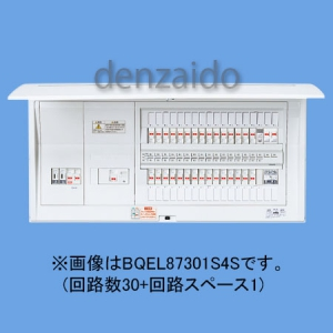 パナソニック ECOマネシステム専用住宅分電盤 太陽光発電システム・エコキュート・電気温水器・IH対応 リミッタースペースなし 出力電気方式単相3線 露出・半埋込両用形 エコキュート・電気温水器用ブレーカ容量30A 回路数22+1 《コスモパネルコンパクト21》 BQEL87221S3S