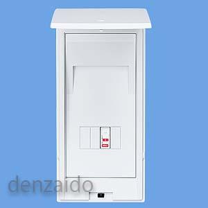 パナソニック オール電化リニューアルボックス 電気温水器40A 200V 単相2線式 BQR、BQE共通タイプ H325×W150×D124 BQE325T4