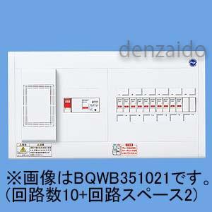 パナソニック 1次送り(100V)回路付住宅分電盤 リミッタースペース付 露出形 ヨコ1列 回路数8+回路スペース2 40A 《スッキリパネルコンパクト21》 BQWB34821
