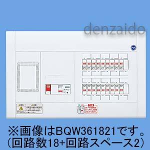パナソニック 1次送り(100V)回路付住宅分電盤 リミッタースペース付 露出・半埋込両用形 回路数12+回路スペース2 50A 《スッキリパネルコンパクト21》 BQW351221