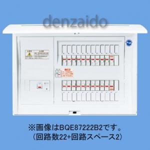 パナソニック エコキュート・IH対応住宅分電盤 リミッタースペースなし 分岐タイプ 出力電気方式単相3線 露出・半埋込両用形 回路数22+回路スペース2 75A 《コスモパネルコンパクト21》 BQE87222B2