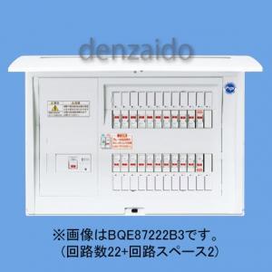 パナソニック エコキュート・電気温水器・IH対応住宅分電盤 リミッタースペースなし 分岐タイプ 出力電気方式単相3線 露出・半埋込両用形 回路数14+回路スペース2 60A 《コスモパネルコンパクト21》 BQE86142B3