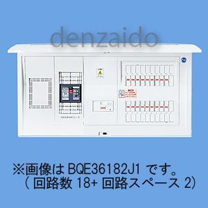 パナソニック 太陽光発電システム対応住宅分電盤 1次送り連系タイプ 露出・半埋込両用形 回路数18+回路スペース2 60A 《コスモパネルコンパクト21》 BQE36182J1