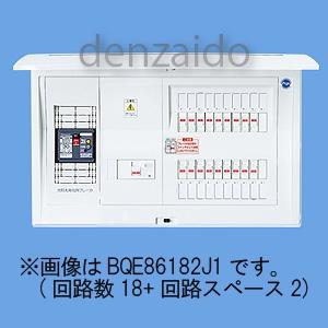 パナソニック 太陽光発電システム対応住宅分電盤 1次送り連系タイプ 露出・半埋込両用形 回路数18+回路スペース2 60A 《コスモパネルコンパクト21》 BQE86182J1