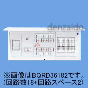 パナソニック スタンダード住宅分電盤 リミッタースペース付 大型フリースペース付 露出・半埋込両用形 回路数22+回路スペース2 60A 《コスモパネルコンパクト21》 BQRD36222