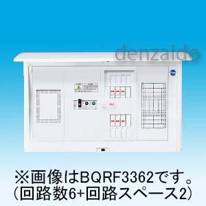 パナソニック スタンダード住宅分電盤 リミッタースペース付 フリースペース付 露出・半埋込両用形 回路数6+回路スペース2 30A 《コスモパネルコンパクト21》 BQRF3362
