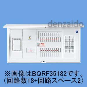 パナソニック スタンダード住宅分電盤 リミッタースペース付 フリースペース付 露出・半埋込両用形 回路数10+回路スペース2 75A 《コスモパネルコンパクト21》 BQRF37102