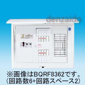 パナソニック スタンダード住宅分電盤 リミッタースペースなし フリースペース付 露出・半埋込両用形 回路数10+回路スペース2 30A 《コスモパネルコンパクト21》 BQRF83102