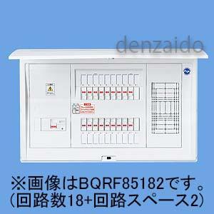 パナソニック スタンダード住宅分電盤 リミッタースペースなし フリースペース付 露出・半埋込両用形 回路数18+回路スペース2 50A 《コスモパネルコンパクト21》 BQRF85182