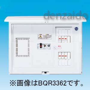 パナソニック スタンダード住宅分電盤 リミッタースペース付 出力電気方式単相3線 露出・半埋込両用形 回路数6+回路スペース2 30A 《コスモパネルコンパクト21》 BQR3362