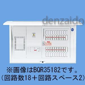 パナソニック スタンダード住宅分電盤 リミッタースペース付 出力電気方式単相3線 露出・半埋込両用形 回路数10+回路スペース2 75A 《コスモパネルコンパクト21》 BQR37102