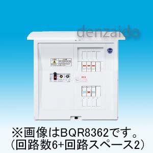 パナソニック スタンダード住宅分電盤 リミッタースペースなし 出力電気方式単相3線 露出・半埋込両用形 回路数8+回路スペース2 30A 《コスモパネルコンパクト21》 BQR8382