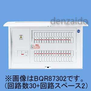 パナソニック スタンダード住宅分電盤 リミッタースペースなし 出力電気方式単相3線 露出・半埋込両用形 回路数22+回路スペース2 40A 《コスモパネルコンパクト21》 BQR84222