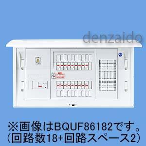 パナソニック スタンダード住宅分電盤 リミッタースペースなし フリースペース付 埋込形 回路数30+回路スペース2 100A 《コスモパネルコンパクト21》 BQUF810302