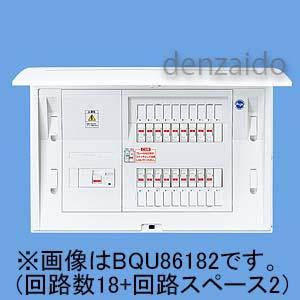 パナソニック スタンダード住宅分電盤 リミッタースペースなし 出力電気方式単相3線 埋込形 埋込フカサ55mm 回路数34+回路スペース2 75A 《コスモパネルコンパクト21》 BQU87342