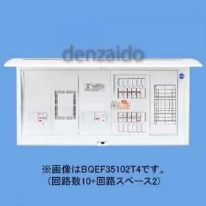 パナソニック 電気温水器・IH対応住宅分電盤 リミッタースペース・フリースペース付 出力電気方式単相3線 露出・半埋込両用形 回路数14+回路スペース2 50A 《コスモパネルコンパクト21》 BQEF35142T4