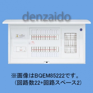 パナソニック エネルック電力測定ユニット対応住宅分電盤 リミッタースペースなし 出力電気方式単相3線 露出・半埋込両用形 回路数18+回路スペース2 《コスモパネルコンパクト21》 BQEM85182