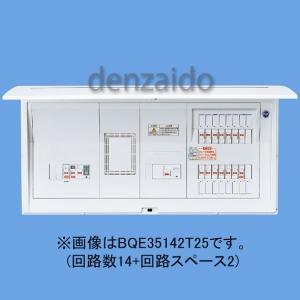 パナソニック 蓄熱暖房器・エコキュート・IH対応分電盤 リミッタースペースなし 出力電気方式単相3線 露出・半埋込両用形 蓄熱暖房器用ブレーカ容量50A 回路数26+回路スペース2 《コスモパネルコンパクト21》 BQE85262T25