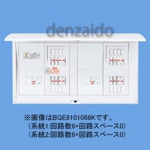 パナソニック 蓄熱暖房器2系統対応分電盤 リミッタースペースなし 出力電気方式単相2線 露出・半埋込両用形 系統1回路数8+回路スペース2 系統2 回路数6+回路スペース0 《コスモパネルコンパクト21》 BQE8121086K