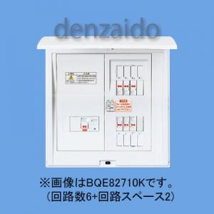 パナソニック 蓄熱暖房器(20Aタイプ)対応分電盤 リミッタースペースなし 出力電気方式単相2線 露出・半埋込両用形 回路数12+回路スペース4 100A 《コスモパネルコンパクト21》 BQE821012K