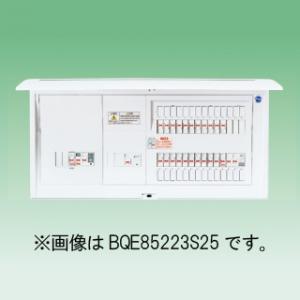 パナソニック 太陽光発電システム・蓄熱暖房器・エコキュート・IH対応住宅分電盤 出力電気方式単相2線200V用 露出・半埋込両用形 回路数18+回路スペース3 50A 《コスモパネルコンパクト21》 BQE85183S24