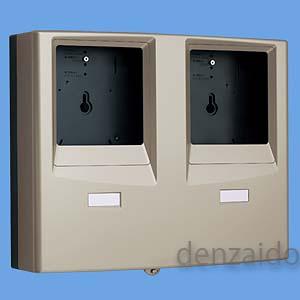 パナソニック WHM取り付けボックス 2コ用 30A~120A用 東京電力管内用を除く 全電力管内用 単相2線・単相(三相)3線用 シャンパンブロンズ BQKN8324Q