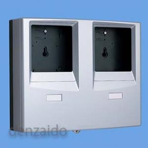 パナソニック WHM取り付けボックス 2コ用 30A~120A用 東京電力管内用を除く 全電力管内用 単相2線・単相(三相)3線用 ホワイトシルバー BQKN8324S